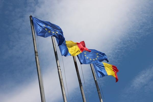 Президент Румынии раскритико…