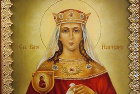 Народные приметы на 17 декабря – День великомученицы Варвары