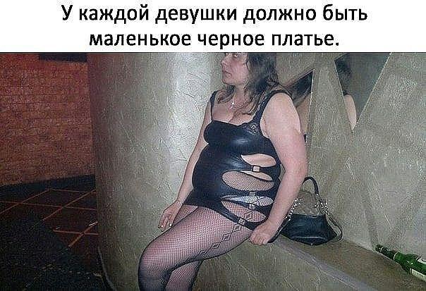 4809770_uudevka75 (604x413, 57Kb)