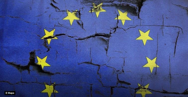 Европа решила выбираться из кризиса за счет бывших республик СССР геополитика