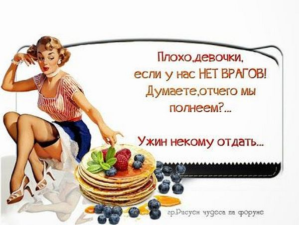 4809770_UuDevka63 (600x451, 44Kb)