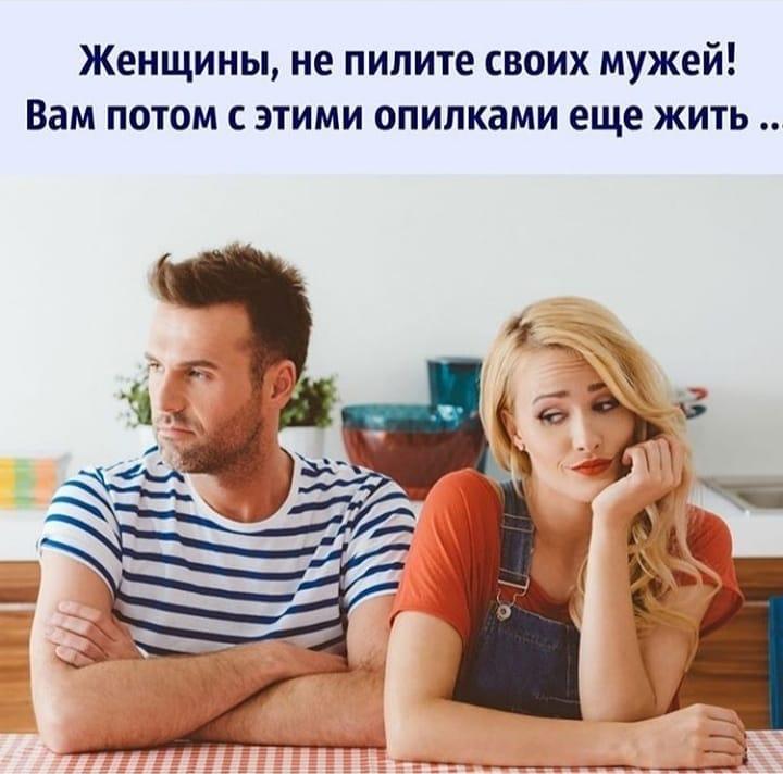 Беседуют муж с женой. — Дорогая, ты можешь говорить мне, когда у тебя оргазм?... Весёлые,прикольные и забавные фотки и картинки,А так же анекдоты и приятное общение