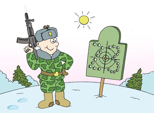 Защитники Отечества! С праздником!