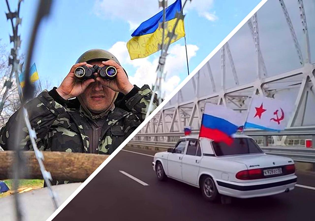 Украина намерена закрыть пункт пропуска с Крымом КПП,Крым,Политика,Украина,Украина,Чаплинка,Яременко