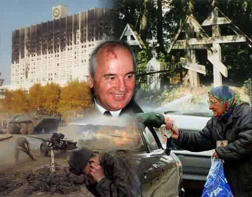 4 гвоздя в крышку гроба СССР: кто забил, для чего, о чём большинство не знает до сих пор