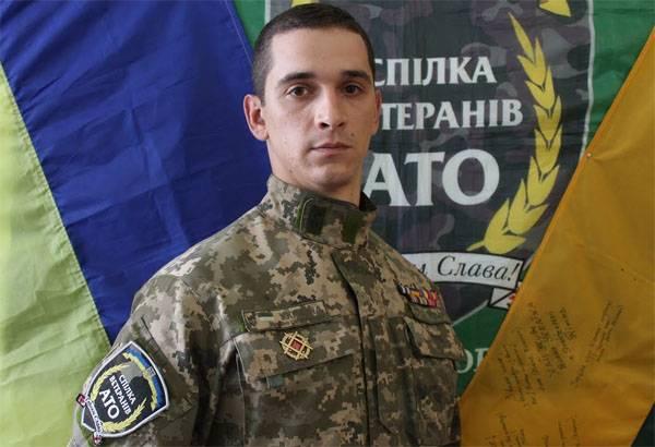 Пилить, так пилить... На Украине создаётся министерство по делам ветеранов
