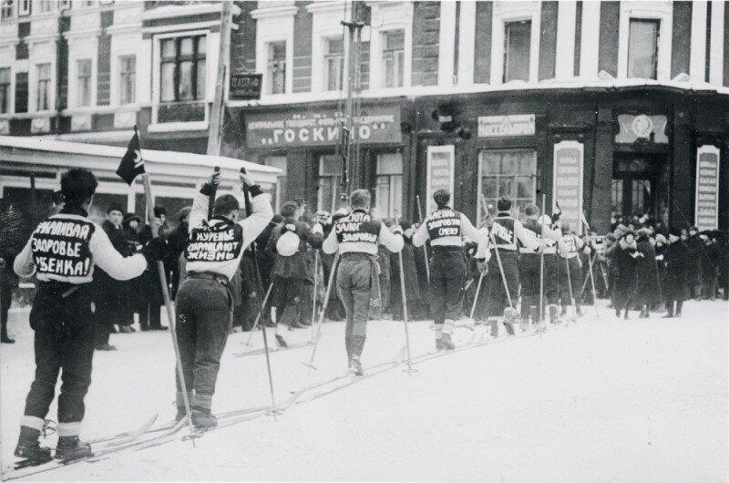 Лыжный пробег за здоровый образ жизни. Москва,1926 история, ретро, фото
