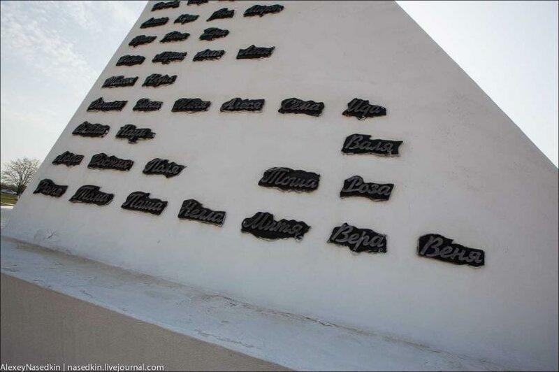 Одно из самых страшных мест война, дети, история, факты