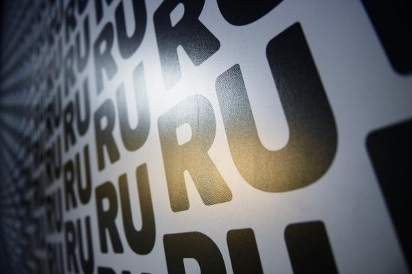 Депутаты предложили защитить Рунет с помощью отечественного шифрования