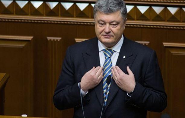 Депутат Рады согласен показа…