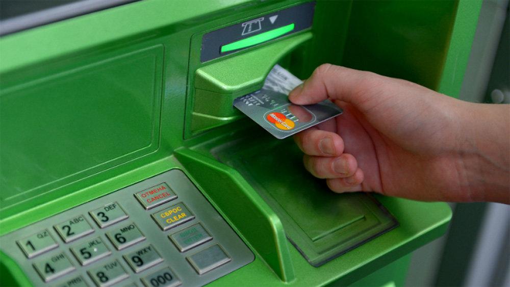 Банк России рассказал о новом способе хищения денег из банкоматов