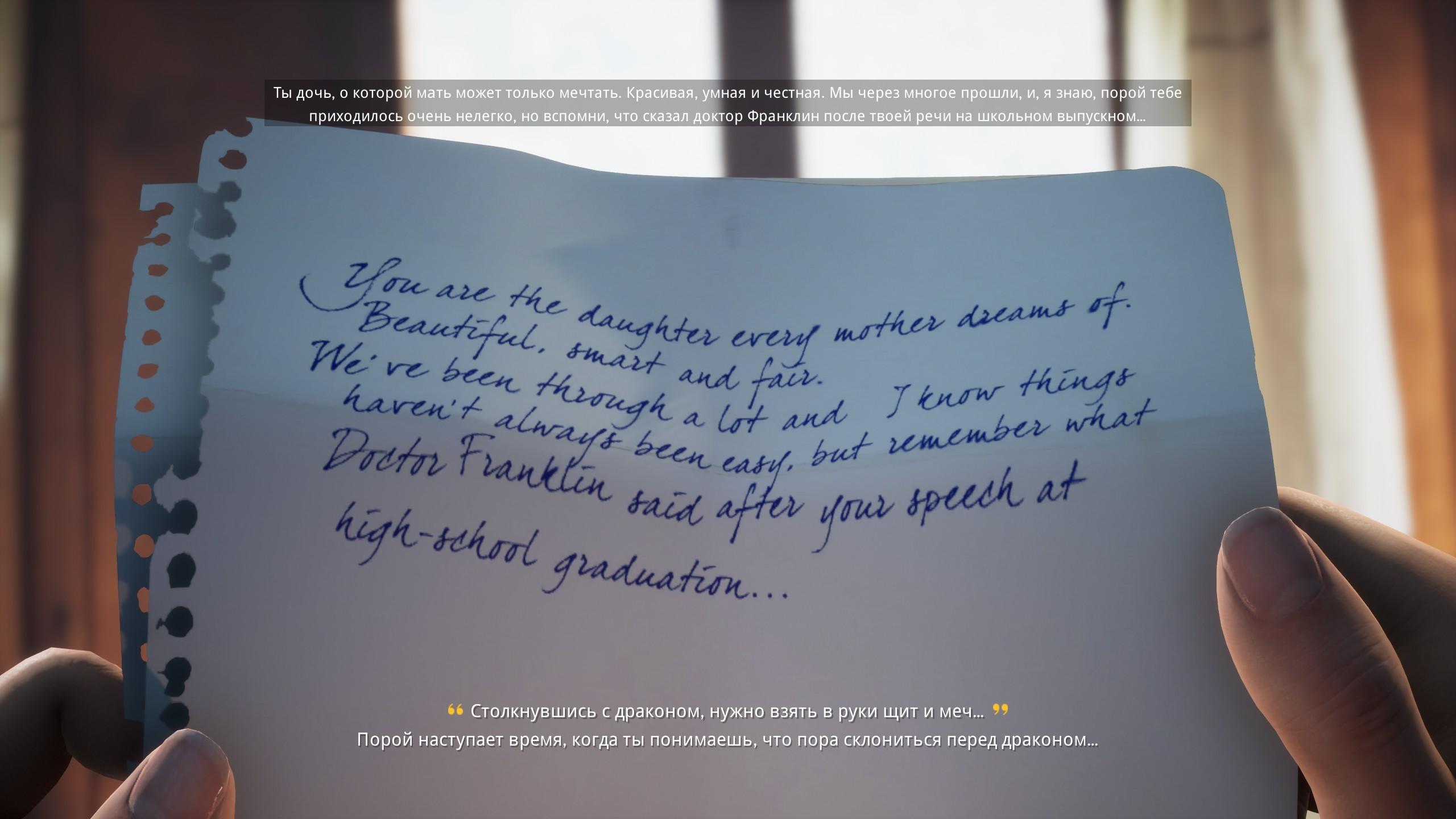 The Suicide of Rachel Foster — прошлое настигнет. Рецензия the suicide of rachel foster,Игры,рецензия