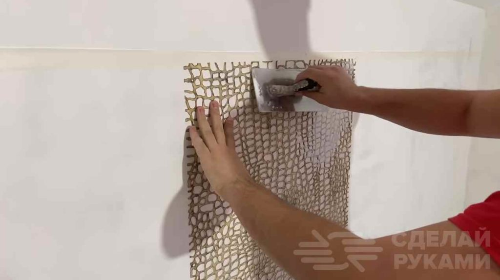 Три способа как сделать крокодиловую кожу на стене самоделкин