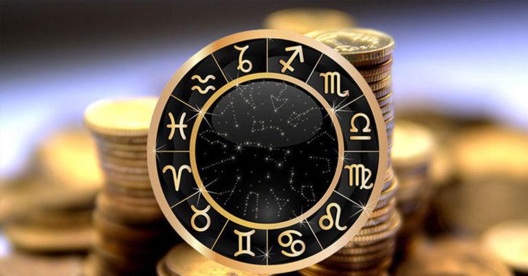 Точный астрологический прогноз на 2018 год. Вот, что нас ждет в наступающем году!