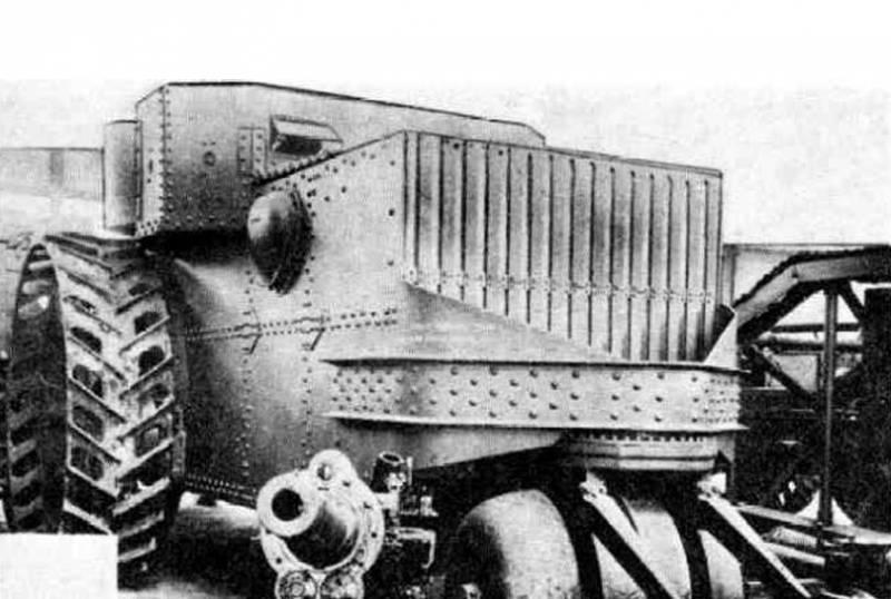 Фото колесного танка бисмарк
