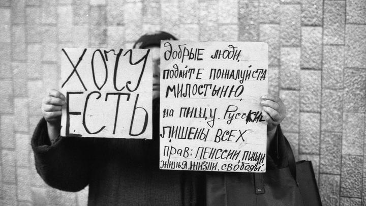 ПЕНСИИ МОГУТ ОТМЕНИТЬ: МИНФИН СКРЫВАЕТ НОВУЮ РЕФОРМУ пенсионной, деньги, России, пенсионный, будет, потом, государственной, ничего, который, Минфин, Вариант, которые, решили, пенсию, накопительной, новой, именно, людей, системы, обсуждения