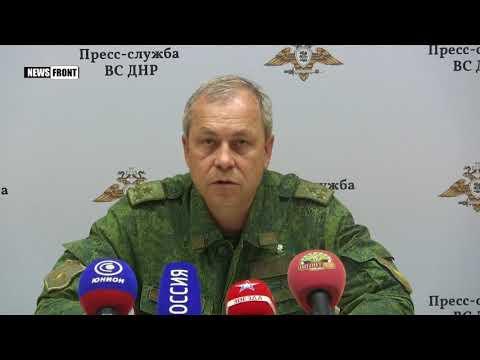Басурин: Киев перебросил под Докучаевск 6 снайперских групп под руководством инструкторов НАТО