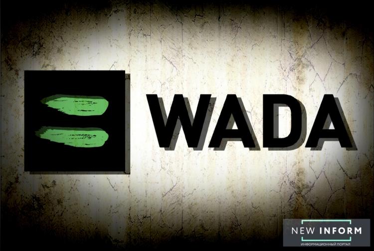 Новая атака WADA: Паунд дела…