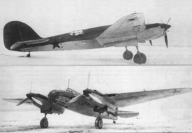 Ар-2: несостоявшаяся альтернатива? ввс