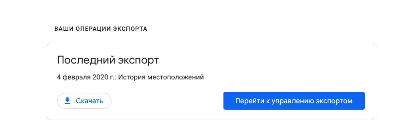 Как скачать резервную копию из любого приложения Google Google, приложения, позволяет, извлечь, данные, «Google, Chrome, который, данных, только, любого, приложений, которых, можно, использовать, покупок, самостоятельно, получить, нескольких, сервис