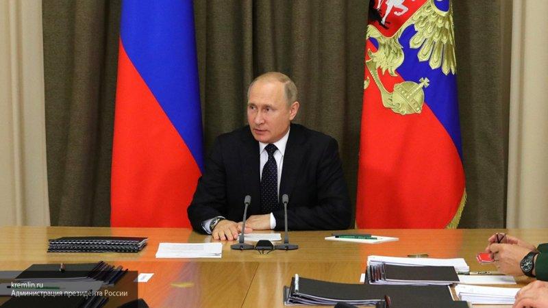 Путин озвучил главную задачу…