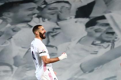 Бензема забил «Барселоне» пяткой в «Эль-Класико»
