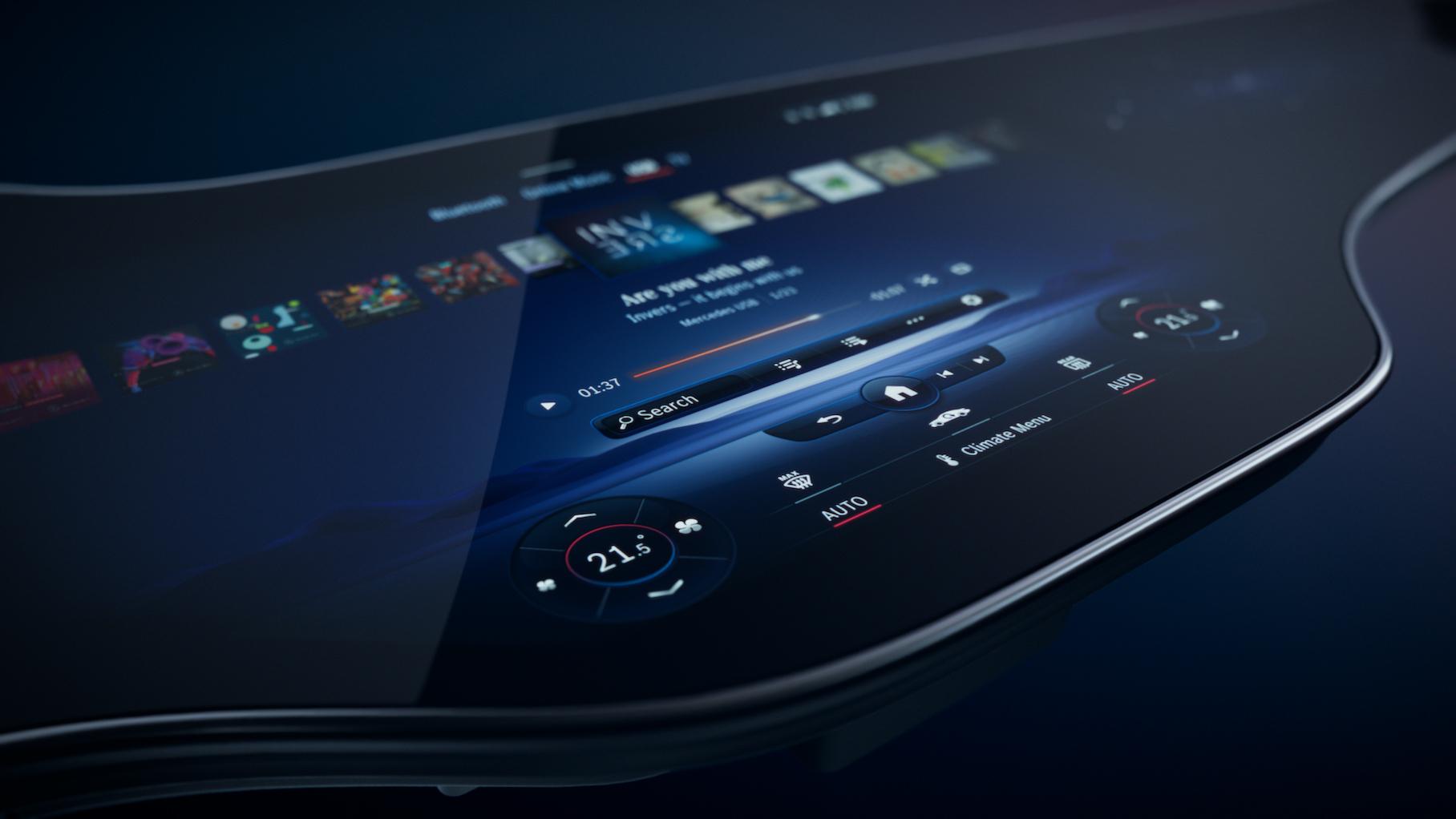 Электрический Mercedes получит огромный изогнутый экран с искусственным интеллектом Новости