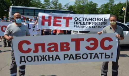Киев готовит Донбассу очередную гуманитарную катастрофу