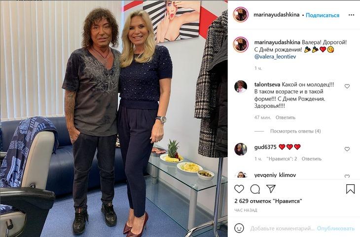 Пользователи сети удивлены снимком Леонтьева после очередной пластики