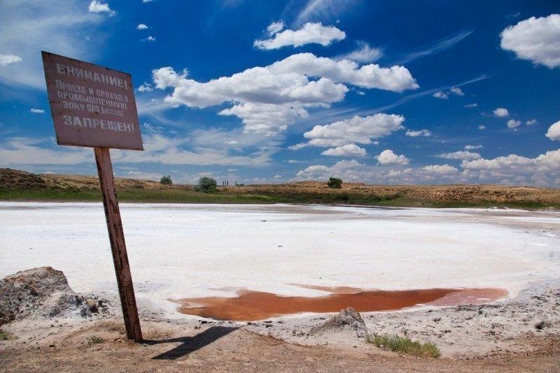 А знаешь, в чём соль? В озере Баскунчак!