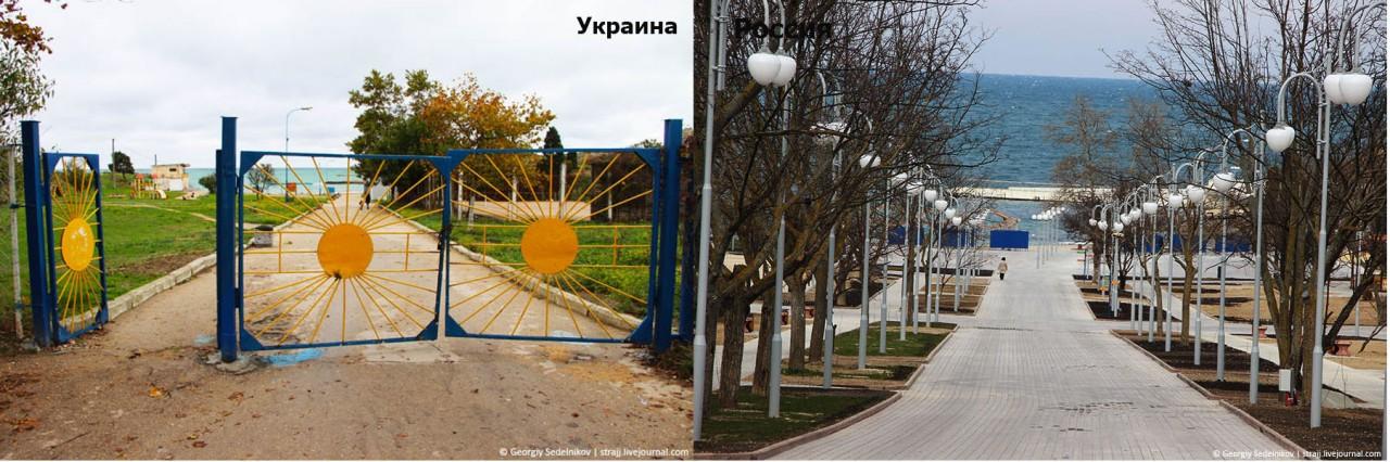 """Каким был """"Солнечный"""" при Украине, и каким стал в России"""