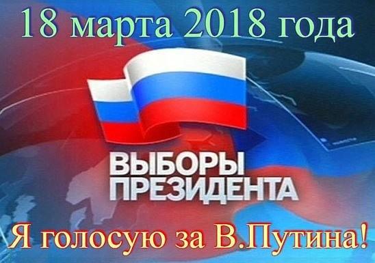 Путин уже выиграл важнейшую войну - войну разведок