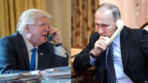России не поможет звонок Трампа Путину