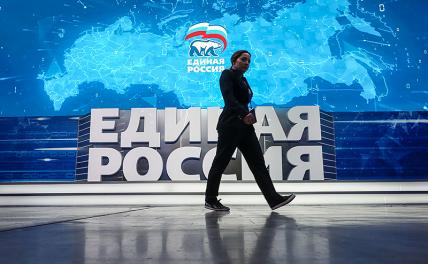 Сможет ли Путин спасти «Единую Россию» россия