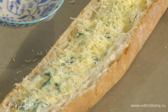 Закрытый горячий бутерброд со шпинатом и сыром бутерброд,закуски