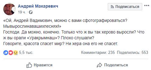 Кукаревич страдает