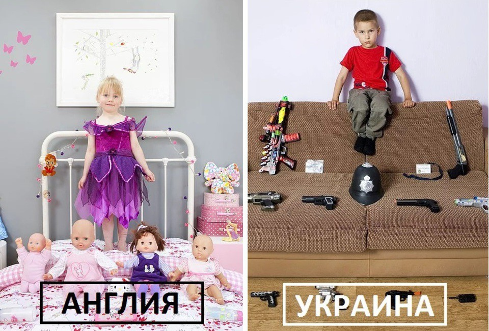 Чем играют дети в разных стр…