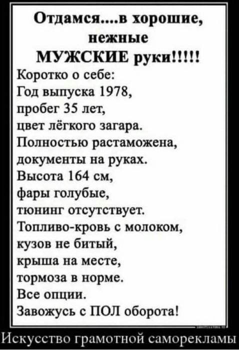 4809770_uudevka33_2_ (478x700, 65Kb)