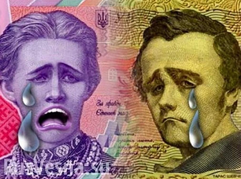 Итоги Давоса: никто в здравом уме не будет вкладывать деньги в Украину Запад,инвестиции,Украина