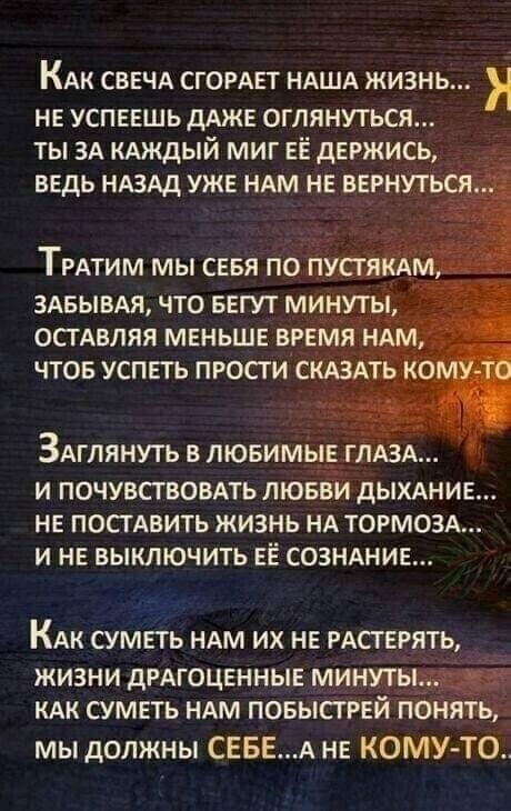 ПРОСТАЯ ЛЮБОВЬ БЕЗ ГУЧЧИ И ФЕРРАРИ... Истории из жизни,отношения,позитив,эту страну не победить