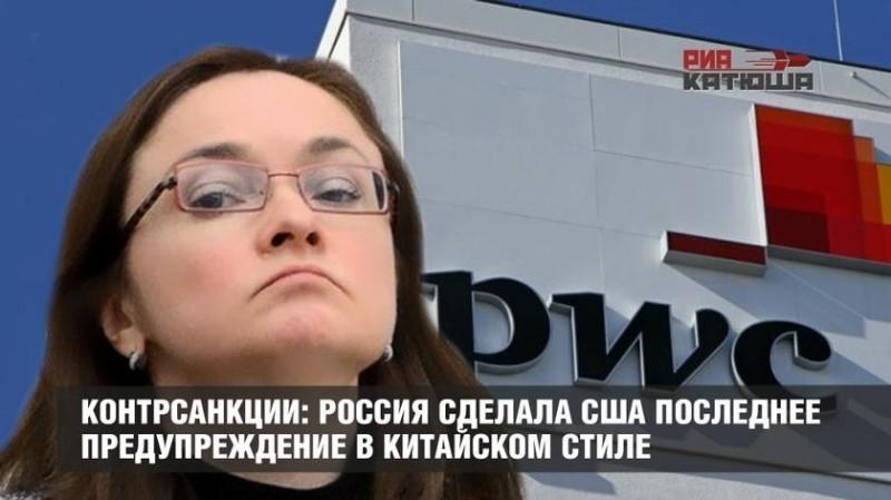 Ответ России пиндосам превзо…