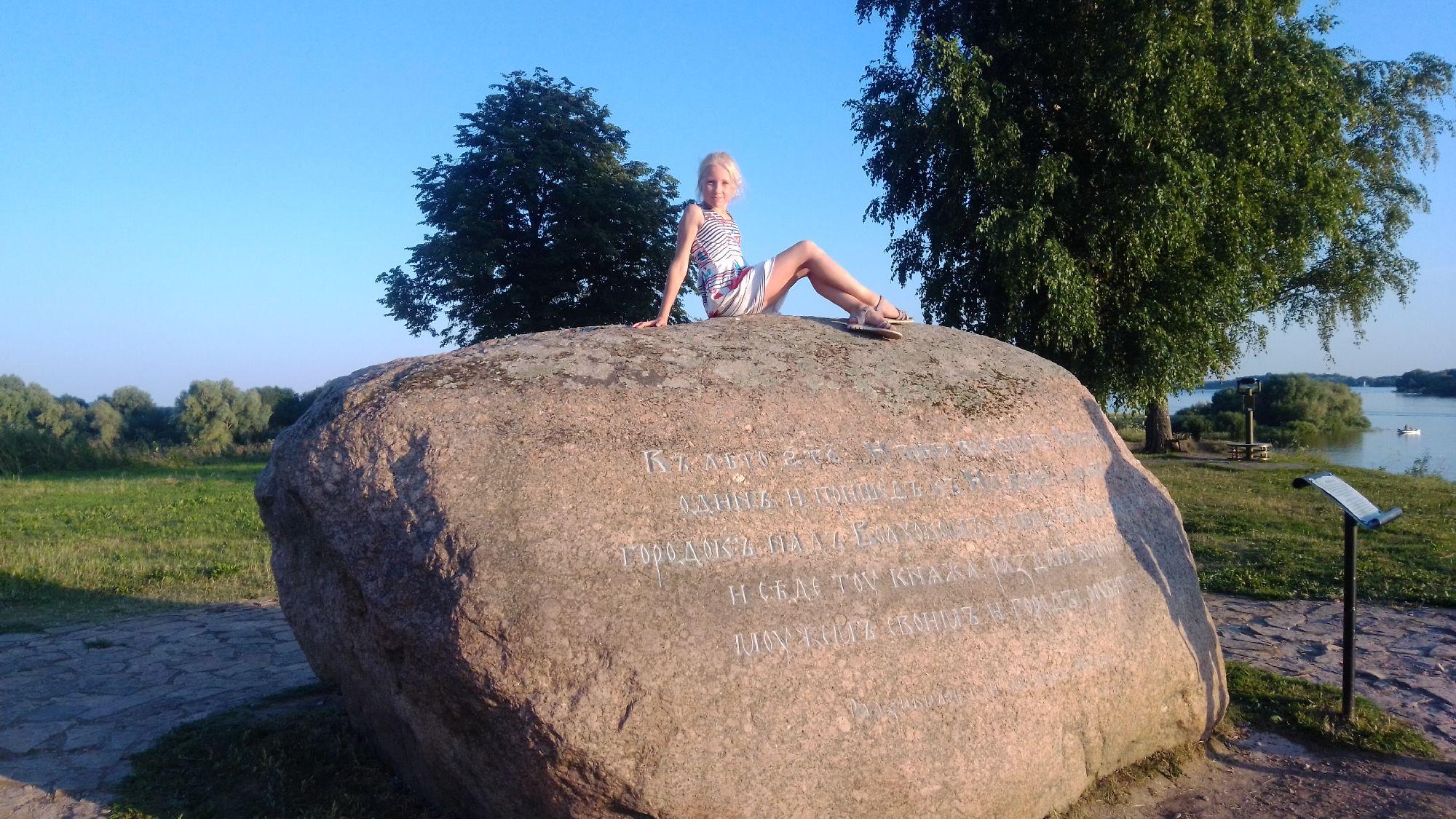 По окрестностям Новгорода