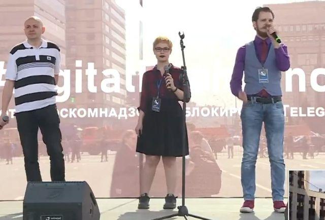 Александр Роджерс о митинге в защиту Telegram