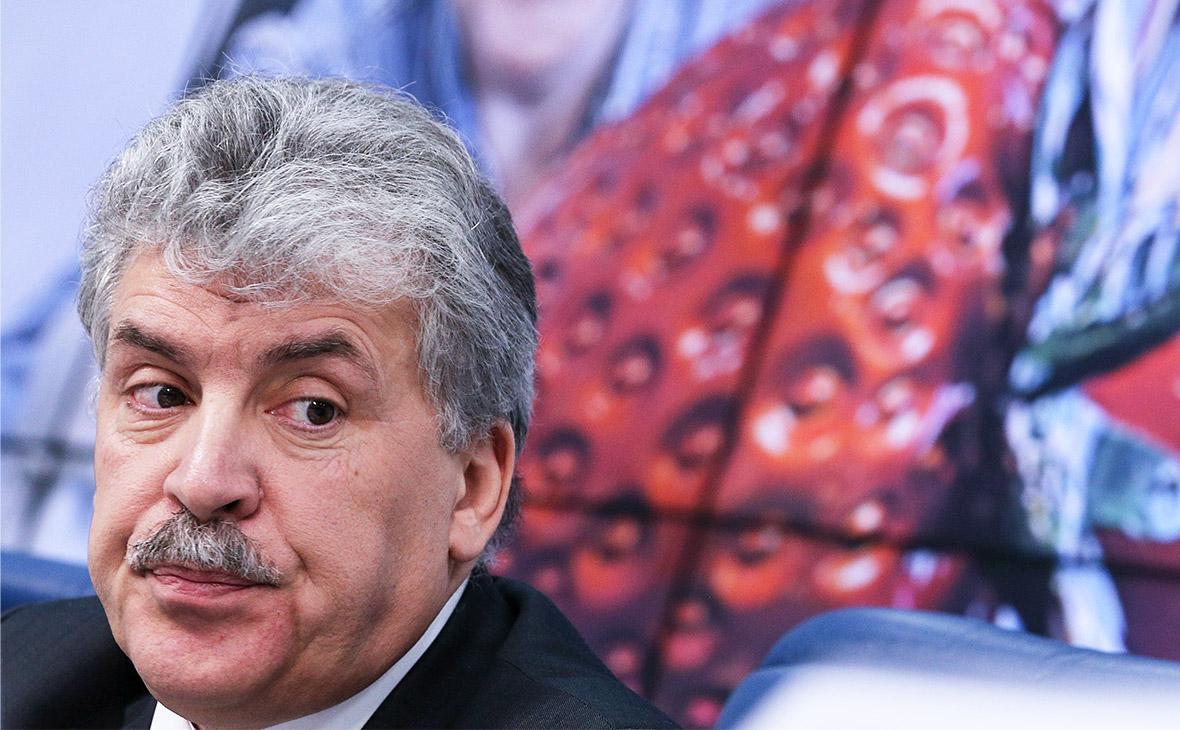 В ЦИК прокомментировали высказывание Грудинина о его банковских счетах