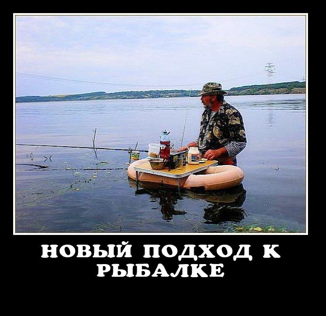 Внимание, приколы картинки про рыбаков