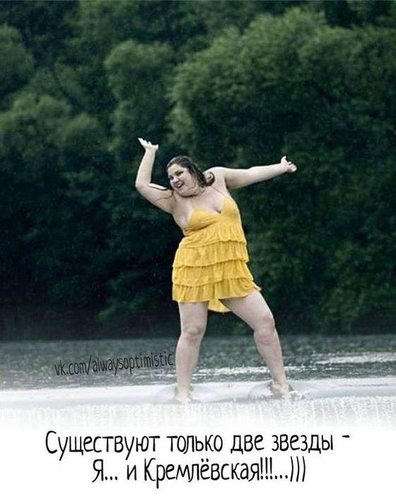 4809770_uudevka700_1_ (560x700, 55Kb)