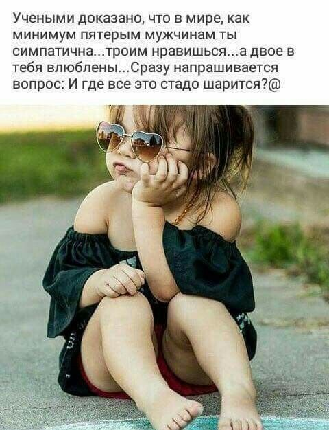 4809770_uudevka300_2_ (480x626, 54Kb)