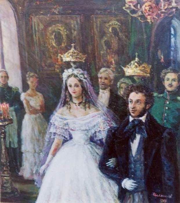 Венчание Пушкина и Гончаровой