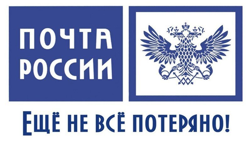 Почту России подозревают в воровстве смартфонов
