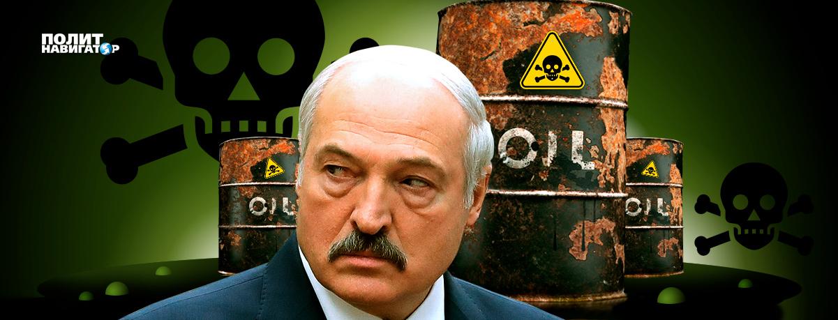 Белоруссия решила по-братски поднять тарифы для России